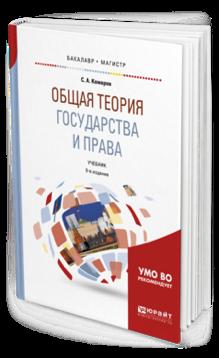 C:\Users\Admin\Pictures\Учебник ТГП 9-е изд. 2017 С.А.Комарова .png
