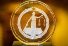 VII Всероссийский конкурс по конституционному правосудию среди студенческих команд 2017 «Хрустальная Фемида»