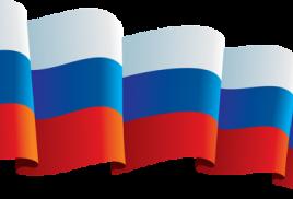Денисовские чтения приближаются